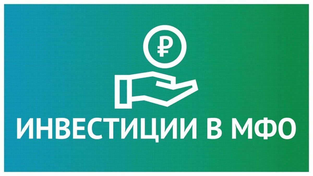 Глава московской области